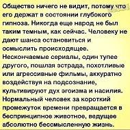 Vitaliy Siminyuk
