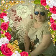 Таня Комкова