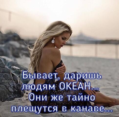 Светлана, 51, Kursk