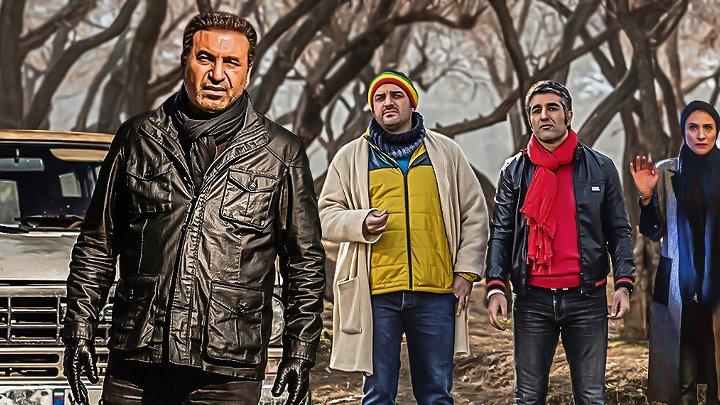 الفيلم الايراني ( الطيب السيء الوقح ) مترجم