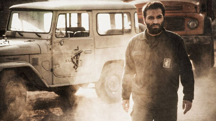 الفيلم الايراني ( الواقف في الغبار ) - مترجم
