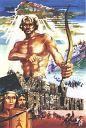 «Василий Буслаев».. 3 января 1983 вышел в союзный прокат.. моя вторая роль в кино. Плакат -Совэкспортфильм