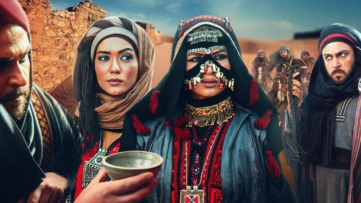 الفيلم الأيراني ( عقاب الصحراء ) مدبلج