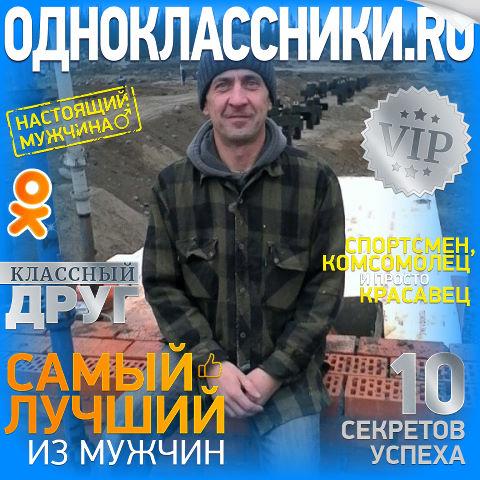 сергей, 47, Murmansk