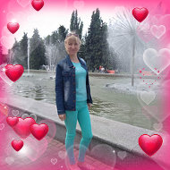 Наталья Боева