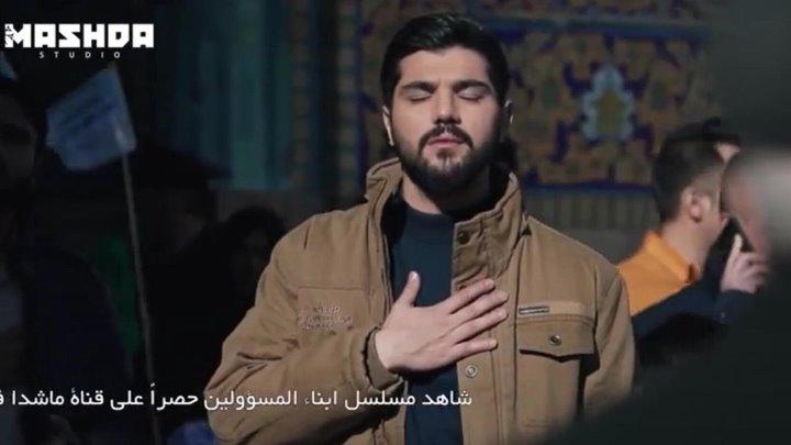 المسلسل الأيراني ( ابناء السادة ) مترجم الحلقة 6