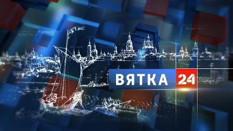Прямая трансляция(ok.ru)