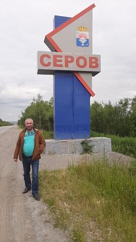 Ruslan, 41, Berezniki