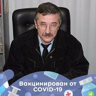 Сергей Гоенко