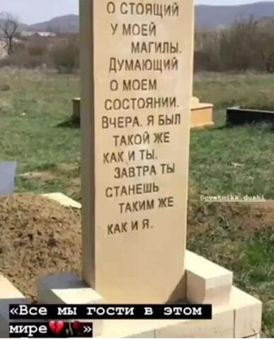 Aslan, 41, Grozny