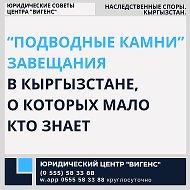 ✔ Правовой Центр Плужника 0 555 58 33 88