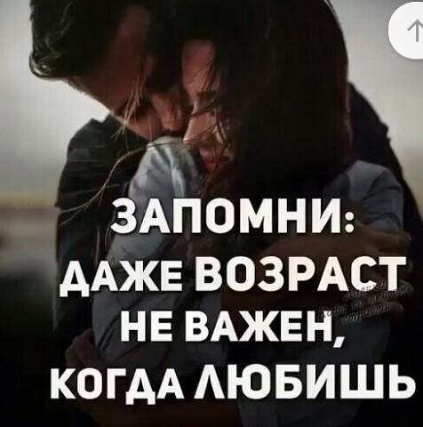 Мехроб, 29, Kasimov