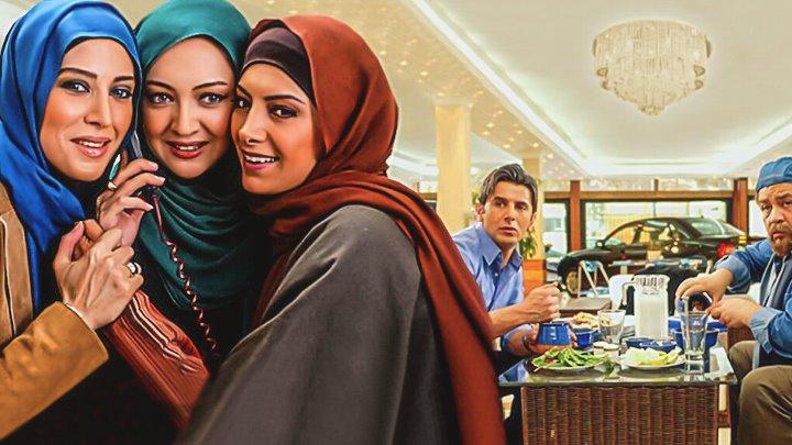 الفيلم الايراني (النساء ملائكة) مدبلج