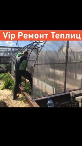 ТЕПЛИЦЫ-БЕСЕДКИ, 35, Serov