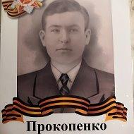 Казбек Прокопенко