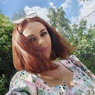 Оксана Билей (Непомнящая)