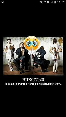 Hhhhhhhh, 26, Ulyanovsk