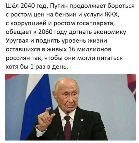 Валерий, 43, Pshekhskaya