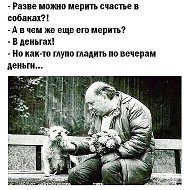 Галина Косарева