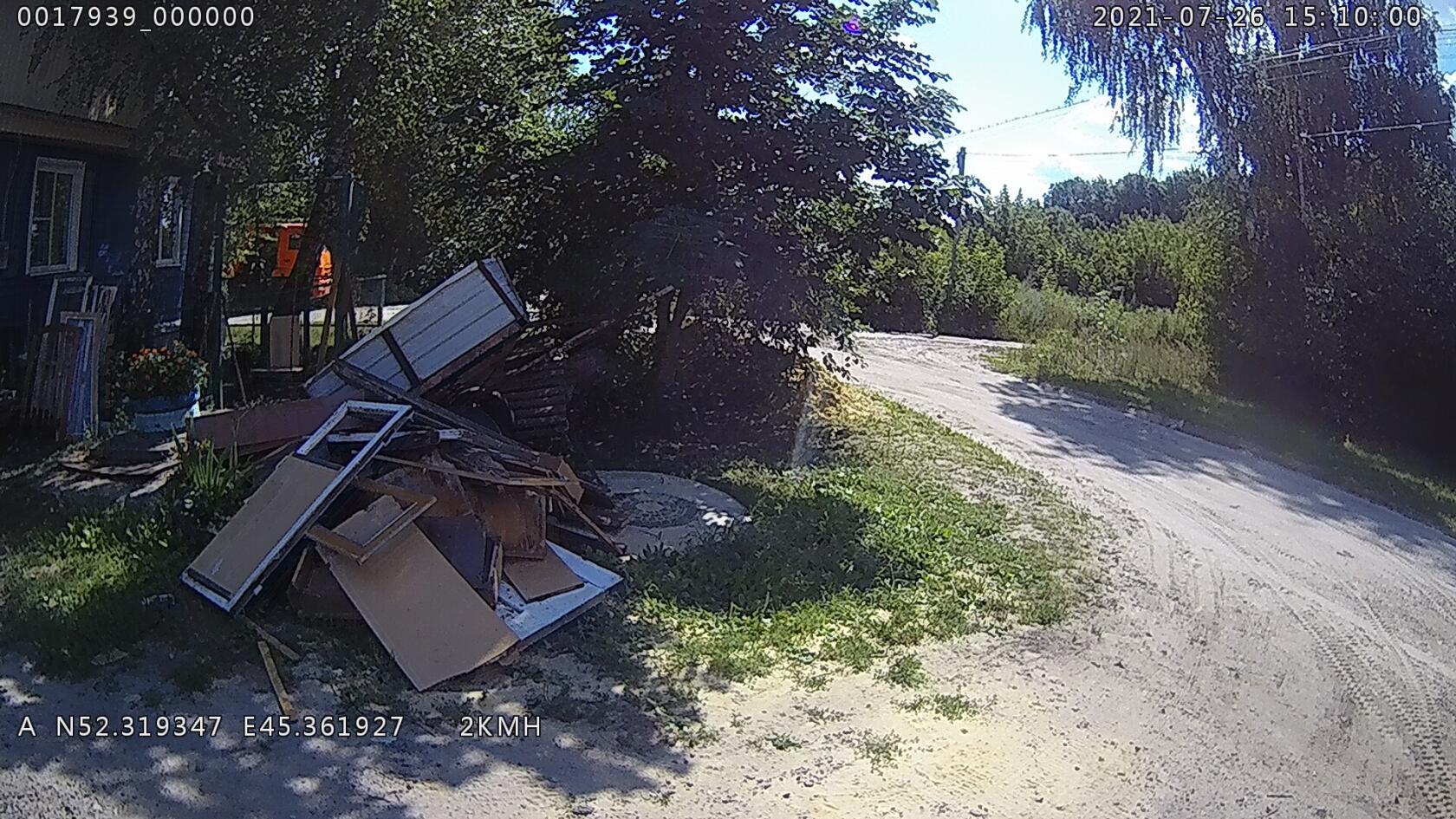 В ходе рейда административной комиссии на территории Петровска зафиксировали две свалки отходов