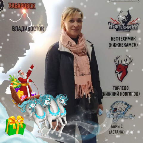 Александра, 48, Khabarovsk