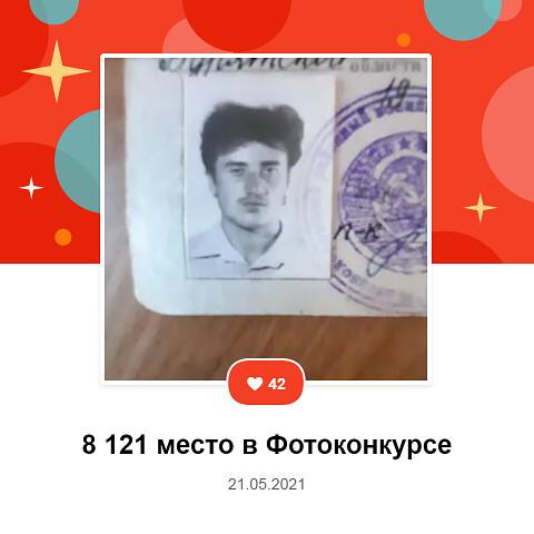Vitya, 48, Ulan-Ude