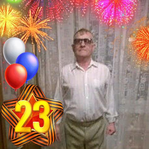 ALEKSANDR, 66, Surskoye