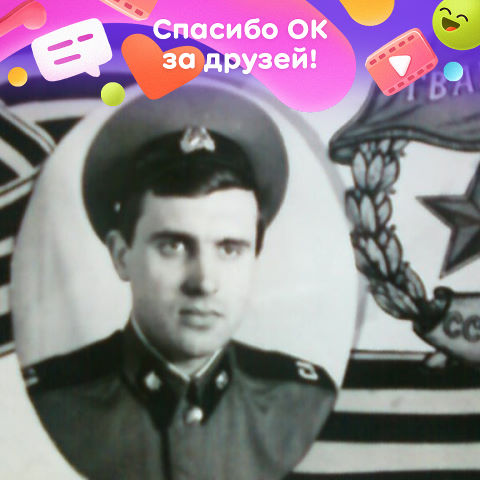 Vasiliy, 60, Okoneshnikovo