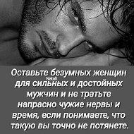 Алекса Адиани 6655s20092609