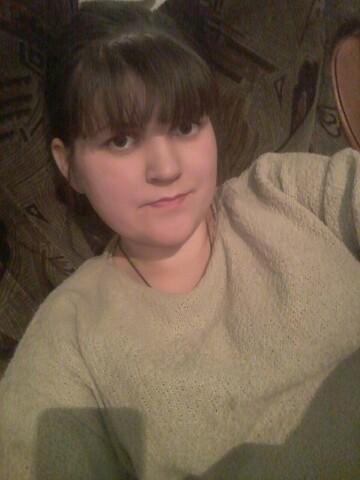 Viktoriya, 26, Petropavl