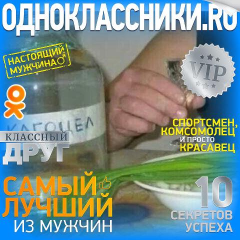 костя, 46, Seversk