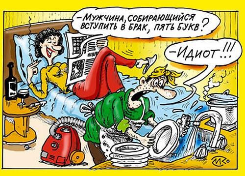 A n d r e, 42, Lipetsk