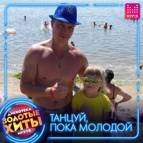 Василий, 38, Rebrikha