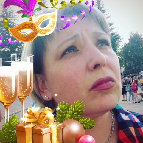 Анна, 43, Yelets