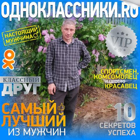 Сергей, 41, Magadan