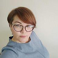 Алена Радионова