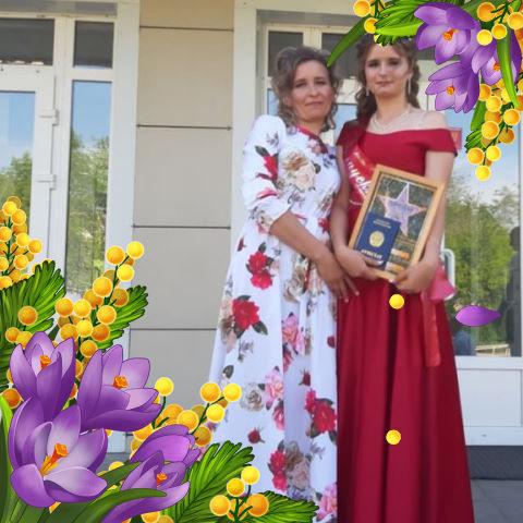 Елена, 38, Kostanay