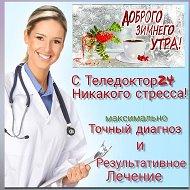 Елена ЕЮС
