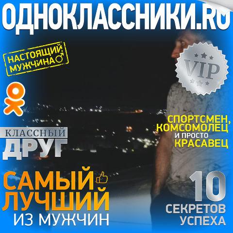 Evgeniy, 31, Nefteyugansk