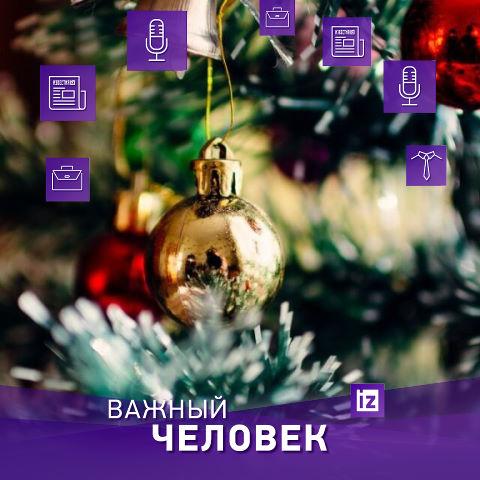 Yuriy, 52, Kyiv