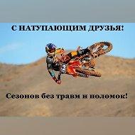 Фарход Kурбанов