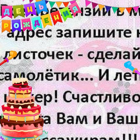 Юрий, 45, Kostanay