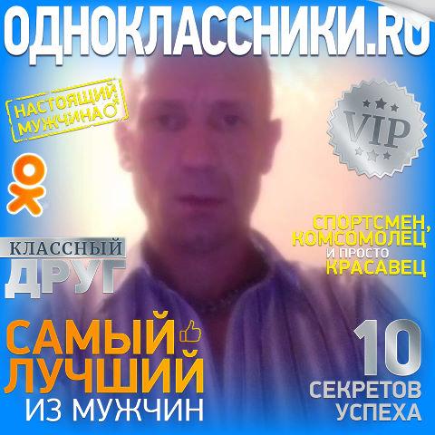 Александр, 41, Mogilev