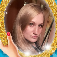 Екатерина Белинина