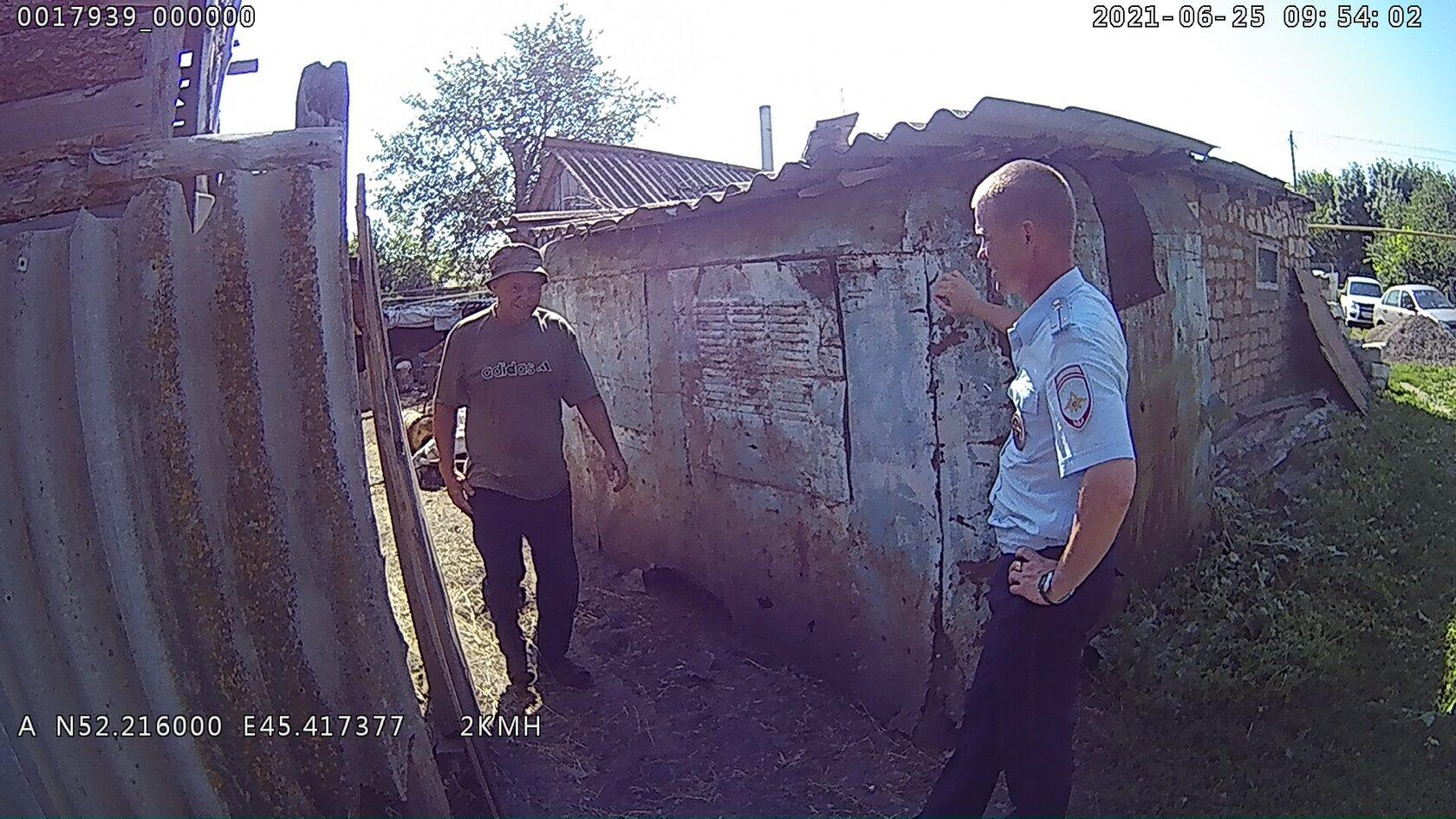 В посёлке Мирный прошёл рейд по выявлению нарушений правил благоустройства