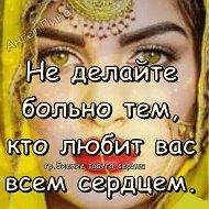 Лариса Вахрушева