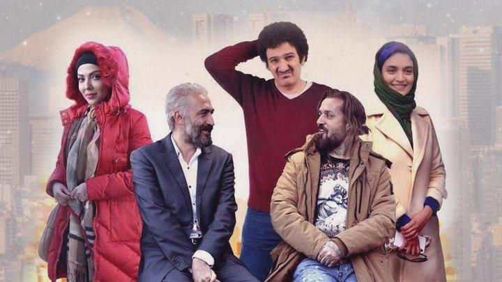 الفيلم الأيراني ( کاتیوشا ) مترجم