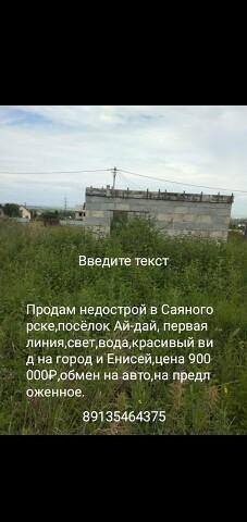 Андрей, 39, Chernogorsk