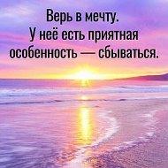 Маргарита Коноплева(маслова)