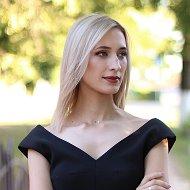 Юлия Калягина